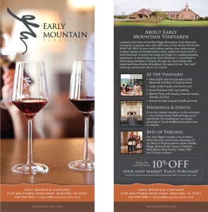 Early Mountain Vineyards rack card design